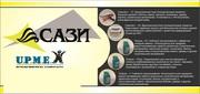 герметикам и очистителям фасадов  марки «САЗИ»