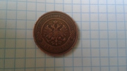 медная российская монета 2 копейки 1910 г с.п.б