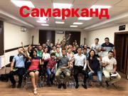 Бизнес для активного самаркандца при поддержке международной компании